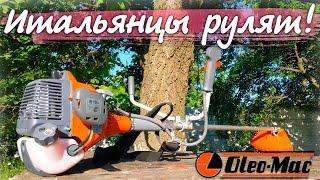 Бензиновий тріммер Oleo-Mac SPARTA 25, розпакування, робота.