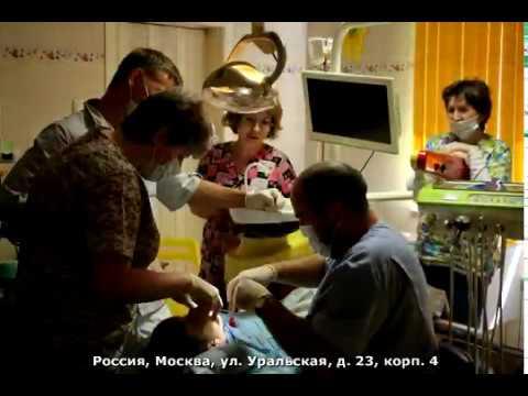 Детская стоматология - 10 лет безупречной работы!