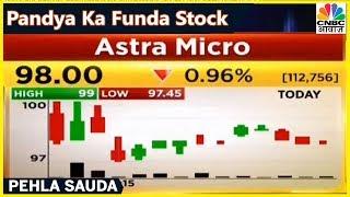 आज Pandya Ka Funda स्टॉक है Astra Micro | Pehla Sauda | CNBC Awaaz