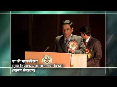International Conference on Science & Technology in Hindi