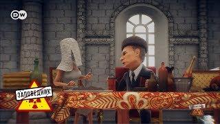 Свадьба Путина, Аладдин Нетаньяху, царь не настоящий - 'Заповедник', выпуск 27 (13.5.2018)