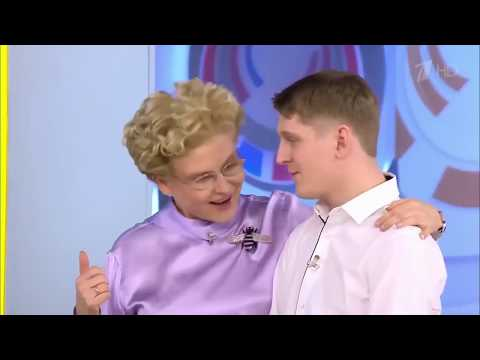 Елена Малышева перепела Билли Айлиш