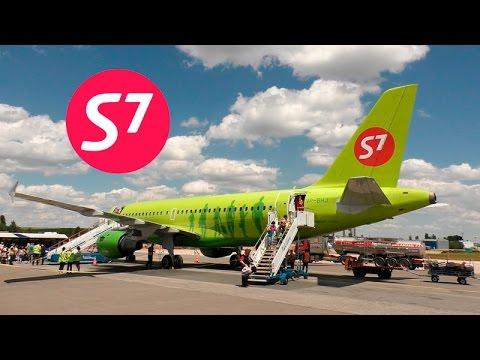 S7 |  Москва (Домодедово) ✈ Кишинев, в обход Украины | S7 157 | Airbus A319-114 VP-BHJ