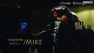 160329 酷音樂亞洲盛典最受歡迎跨界藝人-Mike