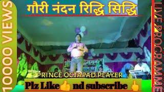 Prince Pad Aurangabad Mo.No-9931328513