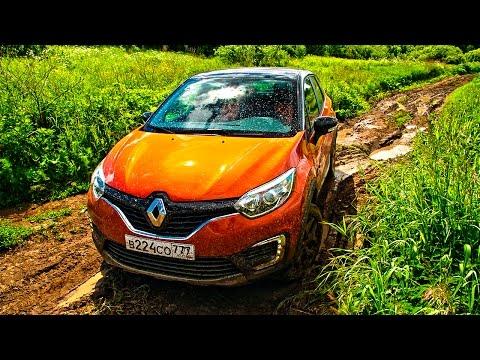 Что не так с Renault Kaptur Тест драйв Рено Каптур Каптюр для России