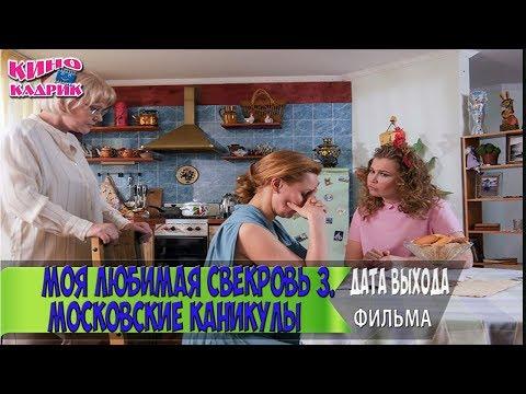 новинки фильмов русского кино 2014 года