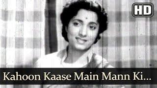 Kahoon Kaase Main Mann Ki (HD) - Subah Ka Tara Song - Jayashree - Old Hindi Songs