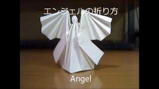 エンジェル angel