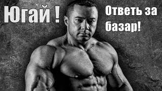Сергей Югай. Можно ли накачаться без базовых упражнений