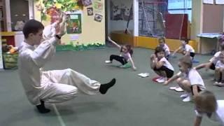 Занятия по ушу для детей 3-6 лет