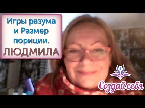 Сколько нужно пить воды? Как похудеть? ЕЛЕНА СТЕПАНОВА. ( Урок 8 )из YouTube · Длительность: 15 мин59 с  · Просмотры: более 4000 · отправлено: 14.07.2015 · кем отправлено: Елена Степанова