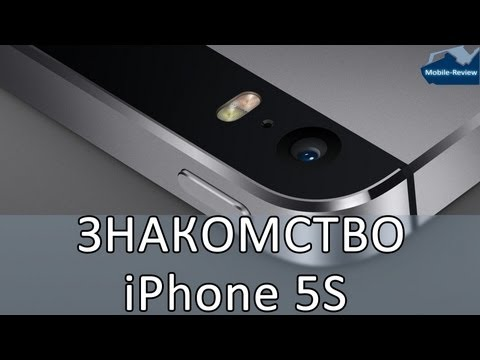Сотовые телефоны Apple - лучшие предложения и цены. Где