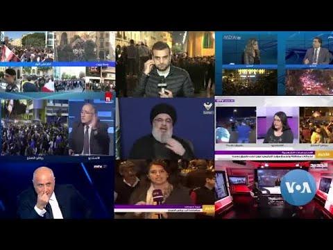 Lebanese Revolution Fueled by Social Media