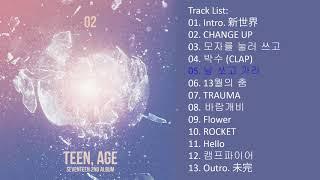 [Full Album] SEVENTEEN – TEEN AGE