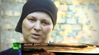 ОСЕТИЯ, Я ЛЮБЛЮ ТЕБЯ! Фильм Russia Today.