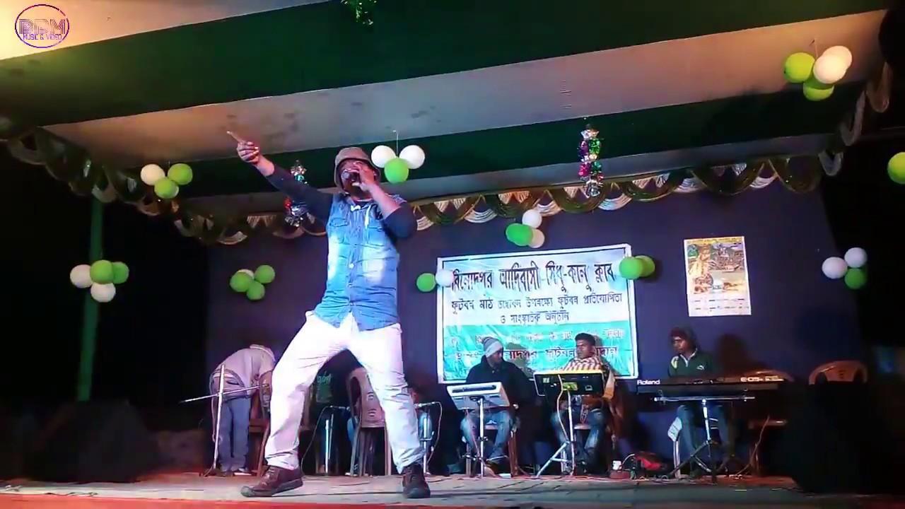Download Amak ona parak luti dinginj disaitama || By Sunil Murmu || letest Santali program song 2018