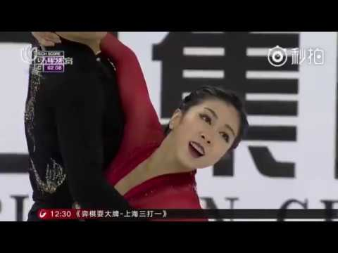 """Wenjing Sui Cong Han """" We Have Everything Except Marriage""""  W/Eng Subs"""