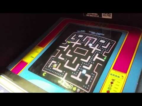The Ms. Pac-Man Turbo
