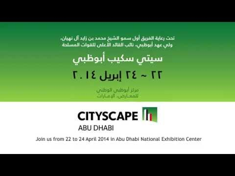 Cityscape Abu Dhabi 2014 TVC