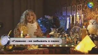 видео Планируем свадебное развлечение для гостей