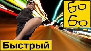 Скорость ударов ногами с Анваром Абдуллаевым — самостоятельные упражнения и работа с партнером