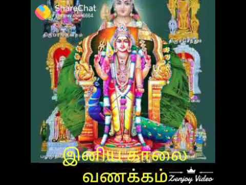 Tamil Kadavul Murugan