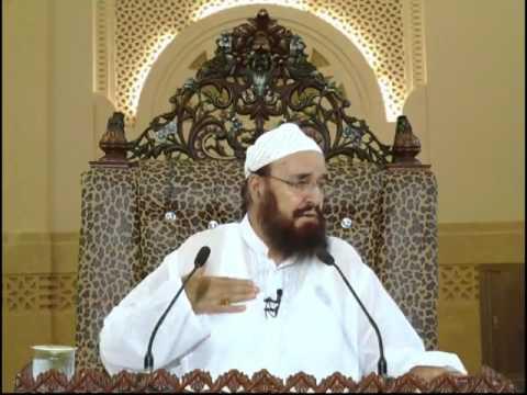 33 TO 46 SURAH HAMEEM SAJDAH PARAH 24 DATE 22 7 16 - YouTube