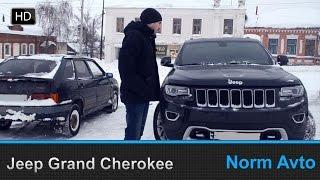 Обзор Jeep Grand Cherokee