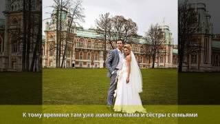 Сафонов, Кирилл Леонович - Биография