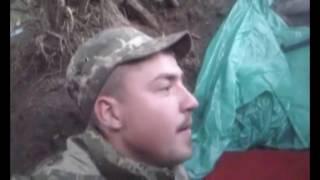 Жуткое зрелище. Украинский военный заснял обстрел его блокпоста. АТО