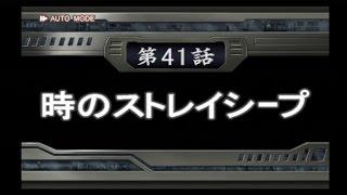 ポイント貯めるなら【モッピー】 https://pc.moppy.jp/entry/invite.php?invite=Grp2e17d スパロボX ...