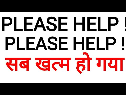 HELP PLEASE ? ONLINE FRAUD ? BEWARE STUDENTS YOUTUBERS