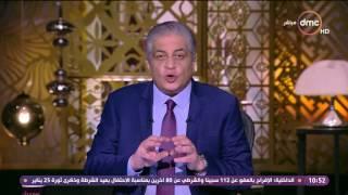 مساء dmc - مقدمة تاريخية من اسامة كمال عن الفساد بمصر