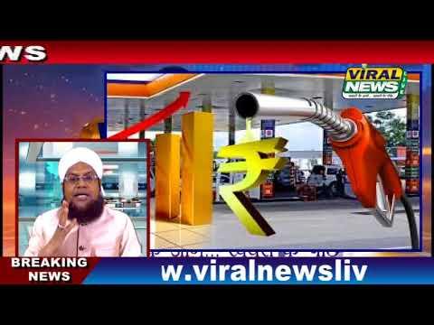 08 Sept ,देश की 10 बड़ी एहम खबरें Speed News ,Viral News Live
