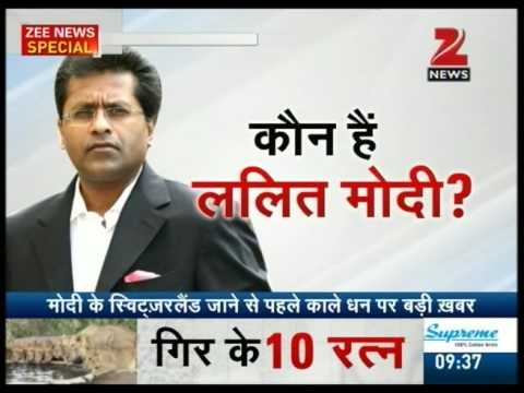 Swiss government issues notice against Lalit Modi, wife