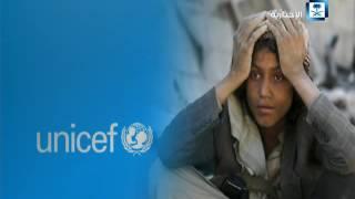 رابطة أمهات المختطفين في اليمن
