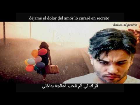 أغنية تركية روعة| 💔Turkish sad music | una canción turca de maravilla