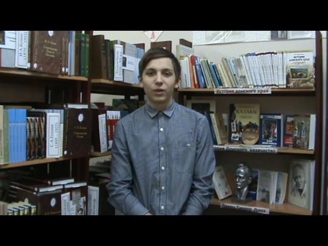 Изображение предпросмотра прочтения – АндрейБокарев читает произведение «А всё-таки» В.В.Маяковского