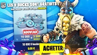 HOW TO HAVE THE V-BUCKS / FREE ON FORTNITE SKINS?