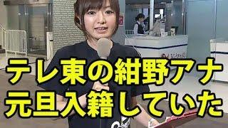 テレビ東京の紺野あさ美アナウンサー(29)が10日、自信のブログを更新...