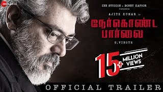 Nerkonda Paarvai Official Movie Trailer | Ajith Kumar | Shraddha Srinath | Yuvan Shankar Raja