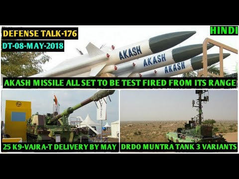 Indian Defence News:DRDO Muntra tank 3 variant,K9 VAJRA-T gun by May,NSG deployment in Kashmir,Hindi