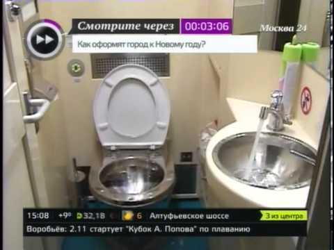 Первый в России двухэтажный поезд отправился в Адлер с Казанского вокзала 20131101