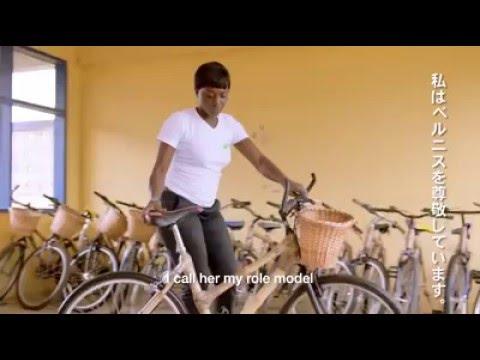 🚲Ghana+Bamboo+Bikes = Innovation