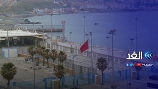 فصل جديد من الأزمة بين الرباط ومدريد .. قيود مغربية على السفر بحرا إلى إسبانيا   حصة مغاربية