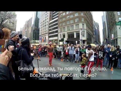 Шоу уличных акробатов  Нью-Йорк. США