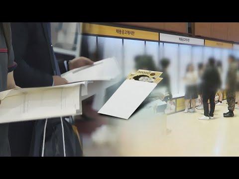 [고용브리핑365] 지자체 청년 지원정책 / 연합뉴스TV (YonhapnewsTV)