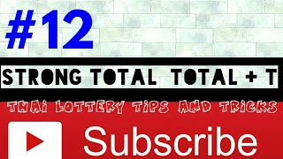 THAI LOTTERY TIPS AND TRICK'S 01-12-2017