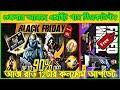 Gambar cover XXXTentacion - Changes ❤ | আজকে রাত বারোটার পরে কি ইভেন্ট আসছে? | Black Friday ইভেন্ট 90% ডিসকাউন্ট